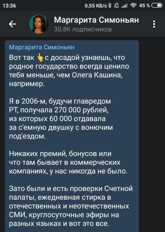 Максим Петренчук: Original: https://pp.userapi.com/c850620/v850620829/c8d81/8Sph4kRKzhQ.jpg
