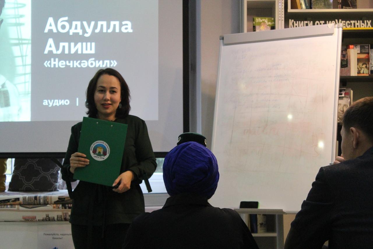 татарча диктант Омск ртнка Маданият татары