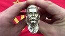 Товарищ Сталин. МФ
