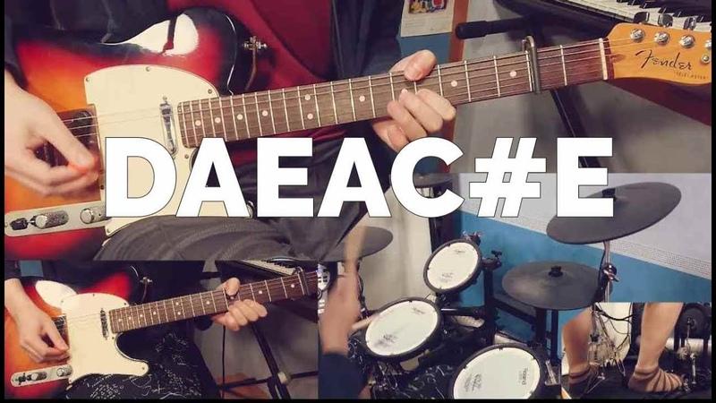 DAEAC E Emo Math Pop Song