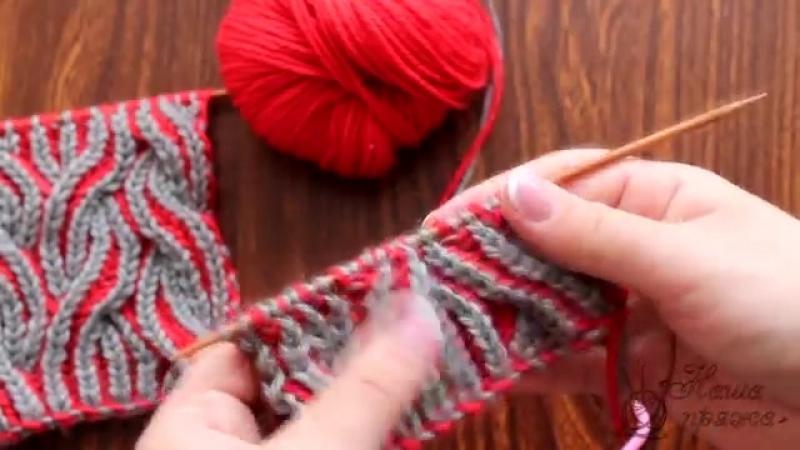 Двухцветные косы в технике «Бриошь» _ Brioche cable knitting in two colors - YouTube (360p)