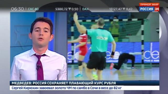 Новости на Россия 24 • Гандболистки Астраханочки победили Кубань в квалификации Кубка ЕГФ