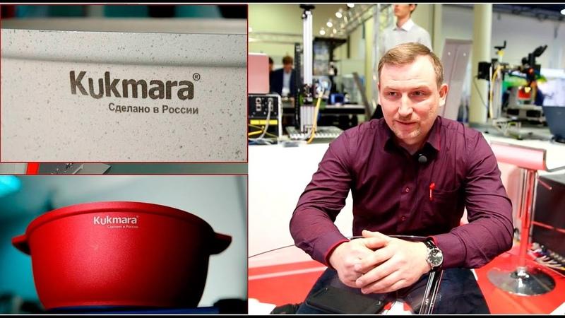 ✓ Личный опыт: лазерная гравировка на металлической посуде Kukmara