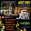 29 апреля рок-фестиваль JamFest в Money Honey