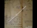 Тетрадь 1935 а оценка 23 апреля 1937 года МойДедГений