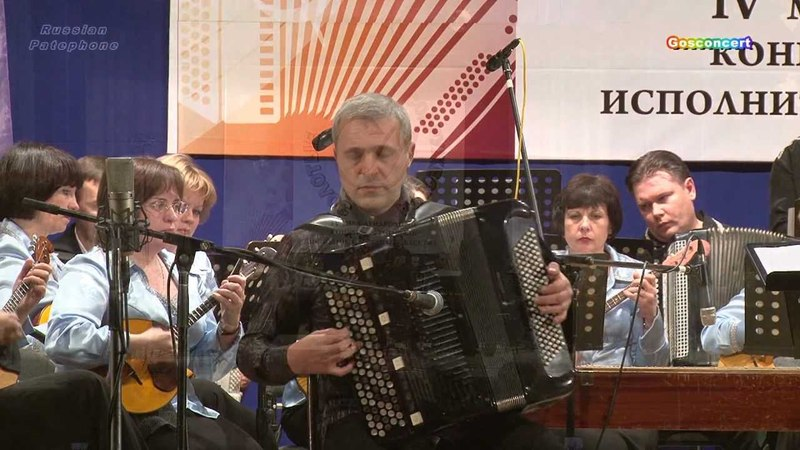 GRIDIN Gypsy Rhapsody Vladimir Murza accordion ГРИДИН Цыганская рапсодия Владимир Мурза баян