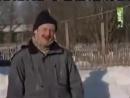 Видео анекдот о шубе.