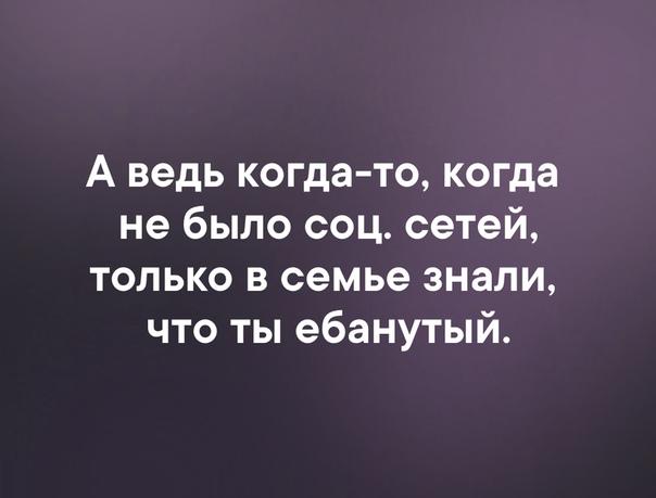 Фото №456265189 со страницы Насти Михеевой