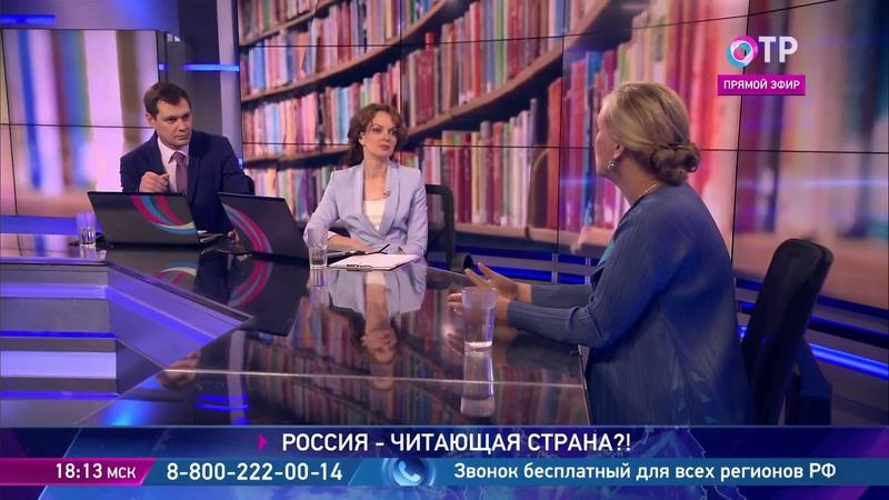 Маргарита Русецкая Нужно сделать все, чтобы вернуть в школы возможность детям дискутировать