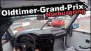 Покатушка на Grand-Prix - Nürburgring