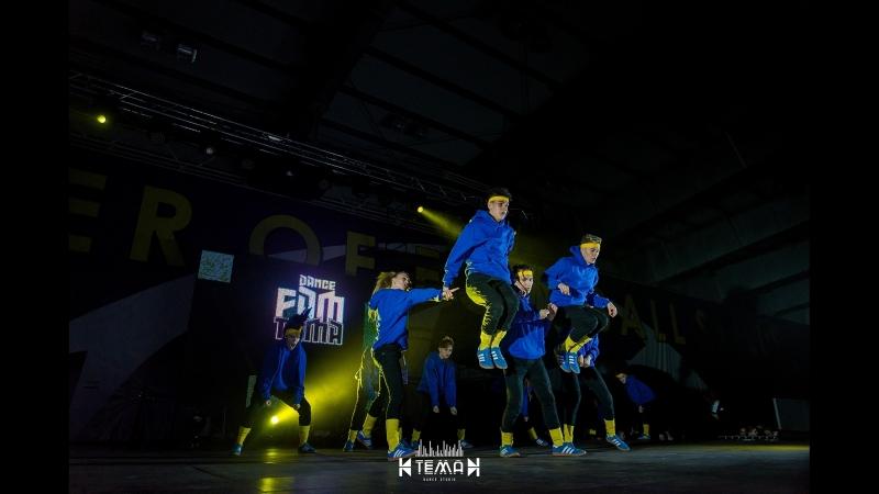 старший основной состав TEMA DANCE FAM