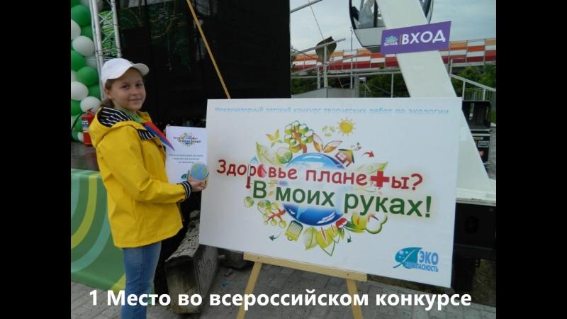 Добрые дела Эко-отряда имени Алексея Береста