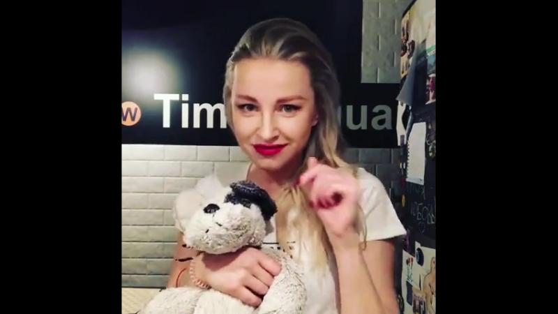 Инстаграм любовь моя 55 ИнстаФлирт..Ольга Медынич