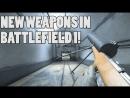 5 новых пушек Второй Мировой в Battlefield 1 геймплей