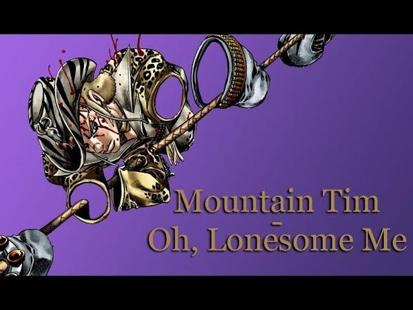 [Re-Upload] JoJos Bizarre Adventure -Oh, Lonesome Me (Musical Leitmotif) (By Mr. Donut)