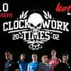 10/11 - CLOCKWORK TIMES   г. Дмитров