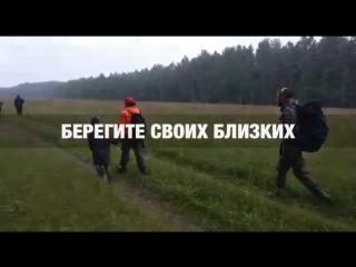 Найдены, живы Даниил (7 лет), Людмила (53 года) и Светлана (44 года)