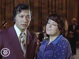 Алла Иошпе и Стахан Рахимов - Песни советских композиторов 1977