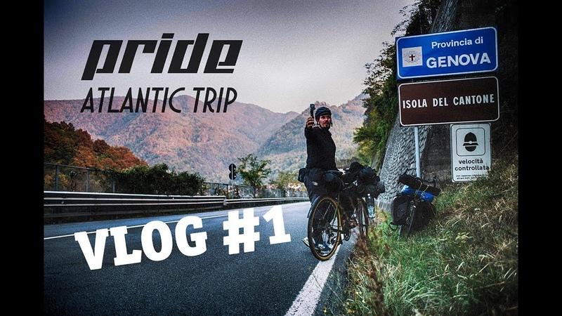 Из Милана в Лиссабон на велосипеде VLOG1