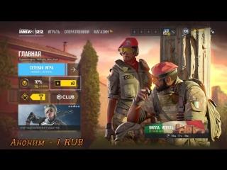 Tom Clancy's Rainbow Six: Siege Операция Парабелум