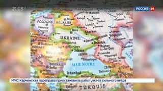 Новости на Россия 24 • Глобусы с