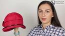 Шляпа, Милори Красная