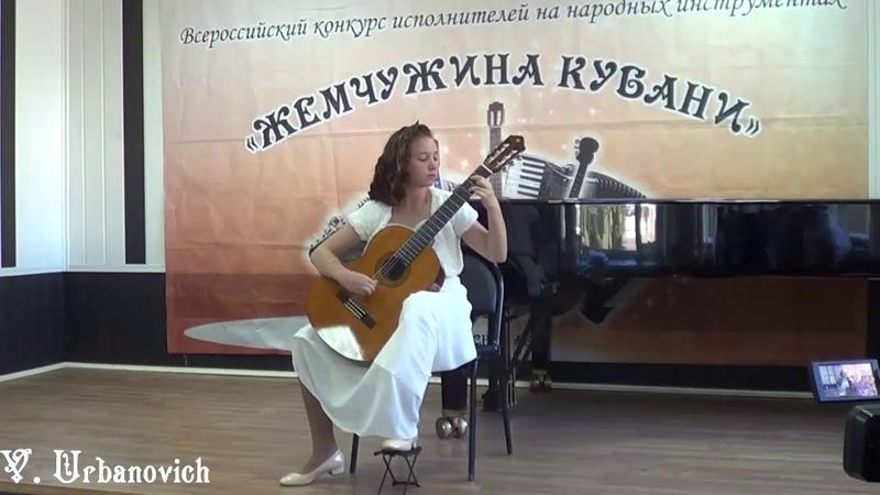 Кочетова Валентина «Жемчужина Кубани» гитара