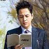 Jang Keun Suk ★ World Prince ★ Чан Гын Сок