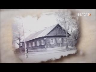 Таямніцы менскай Старажоўкі / Мова Нанова