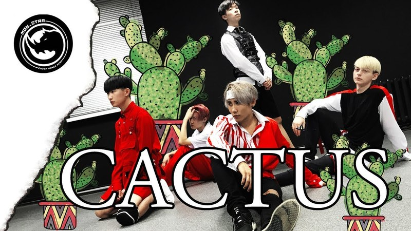 A.C.E 에이스 – CACTUS 선인장 dance cover by [ MON_STAR ]