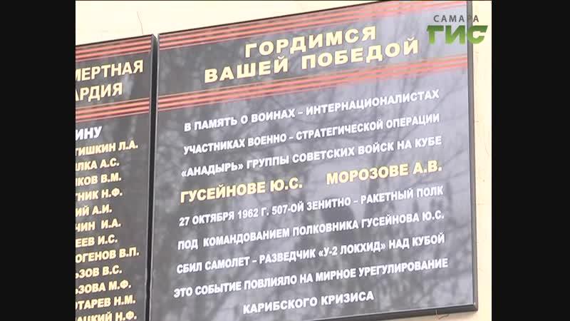 Бессмертный полк бессмертная гвардия. В Самаре открыли мемориал Героям истребительной авиации