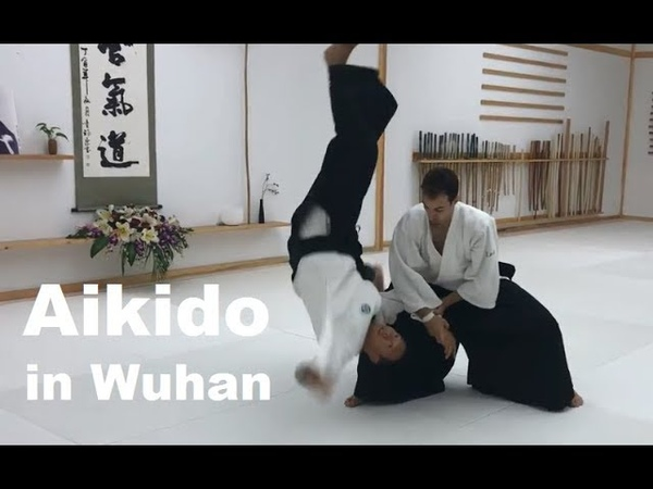 Aikido Practice in Wuhan Part 3