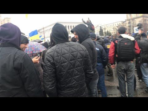 У центрі столиці розпочинається акція протесту Свинарчуків Порошенка за ґрати