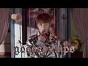 Kpop multifandom edit goosebumps