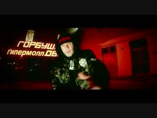Snowgoons — goon infantry (feat. ill bill, nems, sicknature, nocturnal & dj illegal)