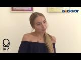 Мисс Блокнот_ Анастасия Щерба узнала много нового во время опроса