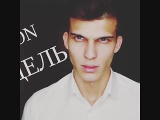 Alex_kson KSON-в цель KSON В цель Алекс В цель секс парень голос басы  люблю❤