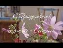 Престольный Праздник Саперный Храм Богородицы Игумении Горы Афонской