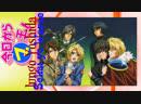 Jungo Yoshida - Sekai yo Warae - Kyou Kara Maou! - OP2 - rus sub full