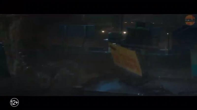 Второй трейлер Годзилла 2 король монстров