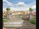 Фотообои фрески ЭЛЬ ГРЕКО