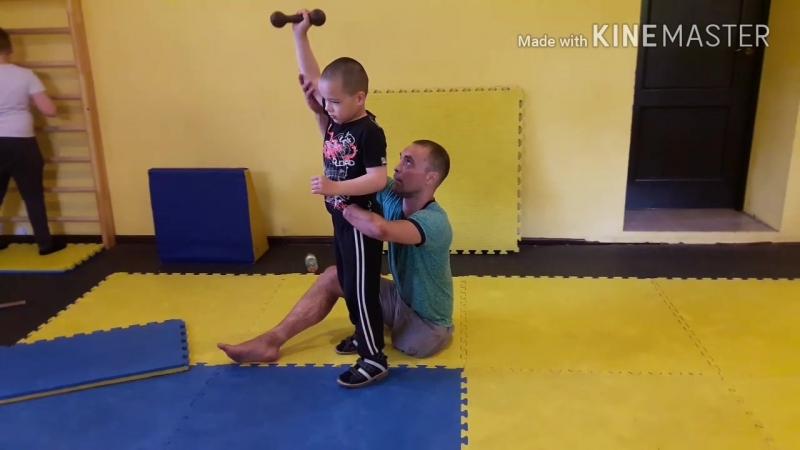 Мальчик ( диагноз: дцп).Тренировка: разминка, лфк,физ нагрузки.