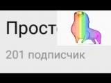 720_30_5.65_Jun172018_02.mp4