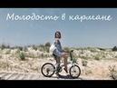NAVIBAND - МОЛОДОСТЬ В КАРМАНЕ (Lima Osta cover)