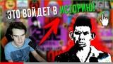Братишкин смотрит Pixel Battle 2018 / Реакция Bratishkina на Пиксель Батл вк 2018 / Пиксельная война