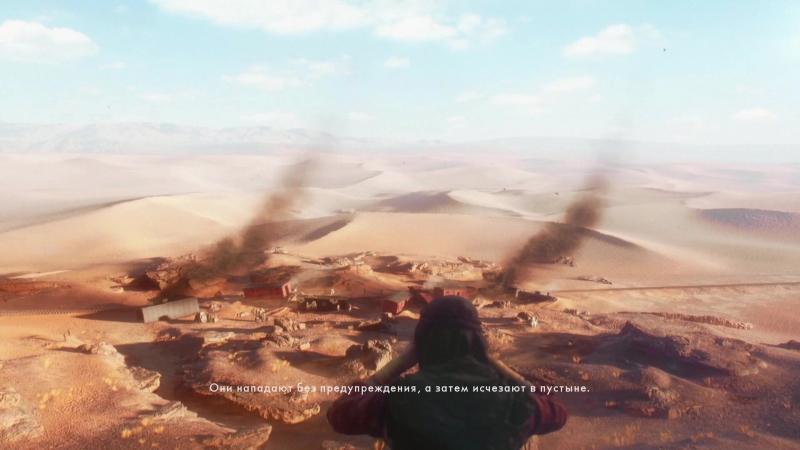 Начало последней истории на канале Выжить Любой Ценой Battlefield 1. Часть 15