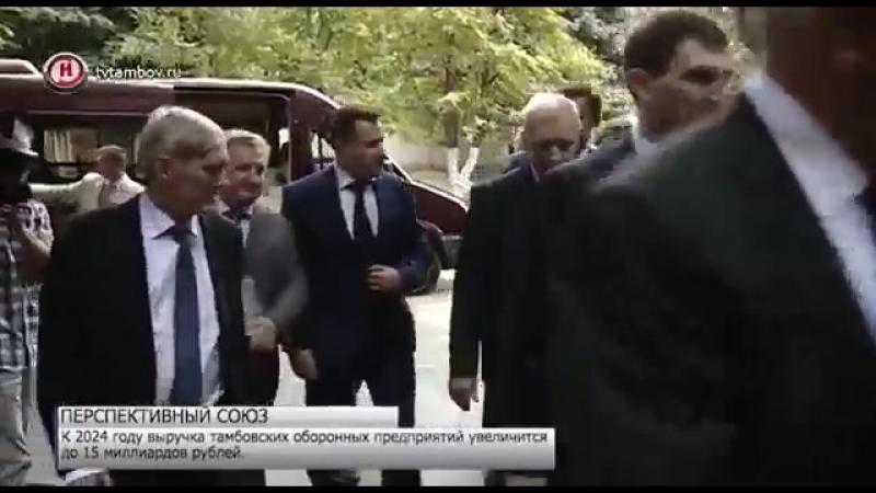 Сюжет телекомпании Новый век о посещении Тамбовского завода Октябрь