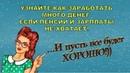 LVFORCE СИЛА БРИФИНГ 14 12 2018