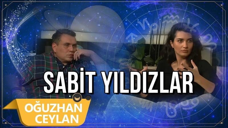 Sabit Yıldızlar - Oğuzhan Ceyhan Billur.TV ( Tuba Büyüküstün Billur Kalkavan )