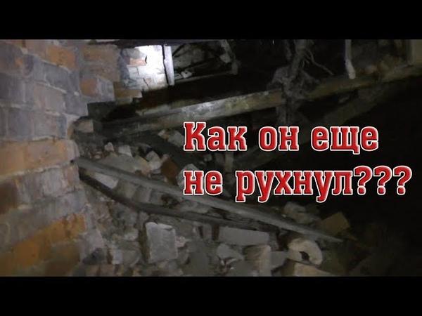Власти ждут 30 лет когда рухнет дом! Спасибо Единая Россия.